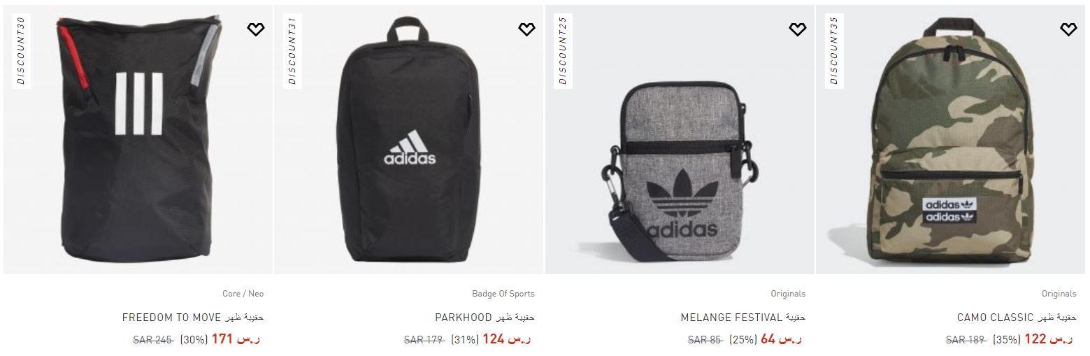 صور حقائب adidas للجنسين